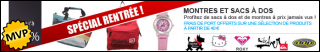 Vente privee HELLO KITTY ROXY DDP QUICKSILVER sur Rue du Commerce